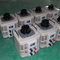 单相调压器10KVA