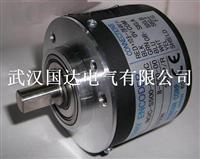 NOC-S5000-2MHT内密控NEMICON增量型旋转编码器