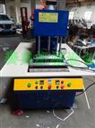 PVC塑料袋熔接機,高頻焊接機