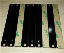 JTRFID9011 UHF抗金属标签RFID远距离标签RFID设备巡检标签915MHZ 抗金属标签ISO18000-6C抗金属电子标签