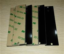 JTRFID9525 UHF抗金属标签RFID远距离标签RFID设备巡检标签915MHZ 抗金属标签ISO18000-6C抗金属电子标签