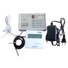 HA2109AT-01C 温度报警器  上下限报警 继电器输出