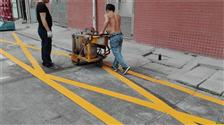 停车场专业划线