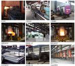 G20Cr2Ni4A锻造圆钢:最高级的渗碳轴承钢
