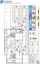停车场交通规划