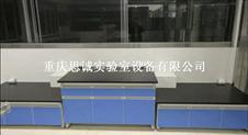 重庆水槽台 重庆天平台 重庆高温台