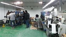 朝阳区印刷机设备搬运搬迁