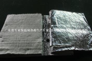 烤箱保溫棉|廚具隔熱棉|機械高溫棉