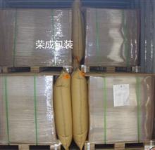集装箱填充气袋1000*2000规格