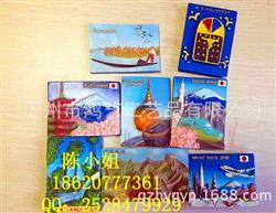 厂家直销出口 旅游景点 旅游纪念品 树脂冰箱磁铁贴