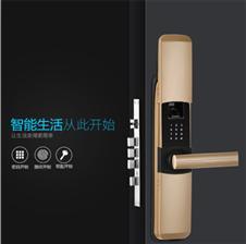 华府指纹密码锁HF-012
