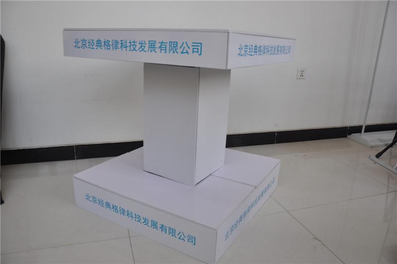 纸质展示架图片_五金工字堆价格、报价-北京经典格律科技发展有限公司