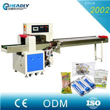 HDL-250X Down-paper pillow packaging machine
