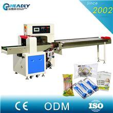 HDL-250X下走纸枕包机(晋级版)