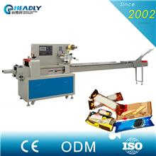 HDL-450DT Without pallet automatic packaging machine