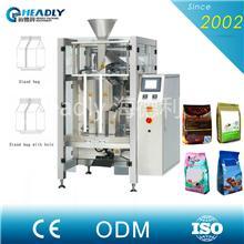HDL-420L/520L/680L Vertical Packaging Machine