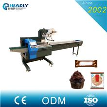 HDL-350DS Double-servo packaging machine