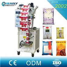 HDL-160F  粉剂式主动包装机