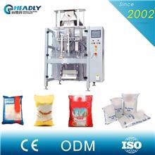 HDL-900/1050  大型立式自