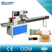 HDL-250 Rotary pillow packaging machine