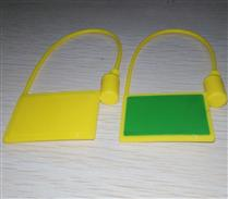 JTRFID18442 Mifare1 S50扎带标签ISO14443A协议IC电子铅封13.56MHZ物流车锁封标签