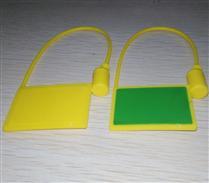 JTRFID18442 ICODE2扎带标签ISO15693协议RFID电子铅封13.56MHZ物流车锁封标签