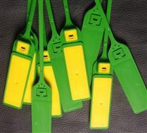 JTRFID33030 NFC NTAG213扎带标签ISO14443A协议144BIT存储NFC电子铅封13.56MHZ物流扎带