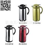 不銹鋼咖啡壺(Stainless Steel Vacuum Coffee Pot)ZD-KFH022