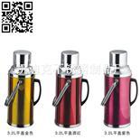 彩色平蓋熱水壺、保溫瓶(Stainless steel kettle)ZD-SH060