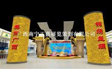 廣西絲綢自主品牌精品展