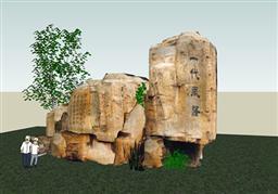 大型塑石假山su模型