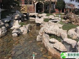 龜紋石假山