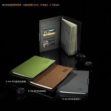 活頁筆記本HZM-1310