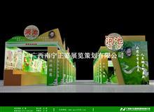 北京特優農展展銷會