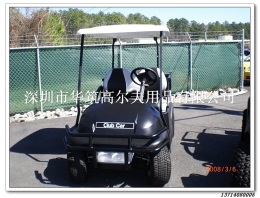 clubcar pioneer Modified vehicle