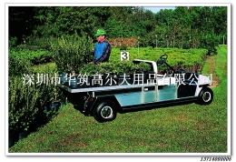 clubcar Flat car tool car
