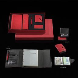 筆記本商務套裝 -1310