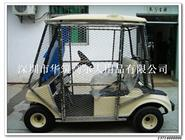 clubcar Flat car picking cart