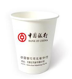 9**(250ml)广告纸杯 9安纸杯 -1155