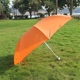 三折傘 廣告傘 -1001