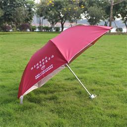三折伞 广告伞 -1001