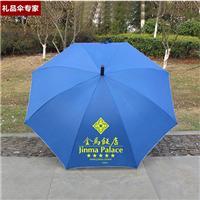 【佛山雨伞厂家】27寸铁槽骨广告雨伞定做   深圳雨伞厂   珠海雨伞厂