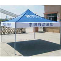 广告帐篷厂家定做折叠广告帐篷   深圳广告帐篷
