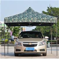 【雨伞厂家】帐篷厂家定做批发迷彩折叠帐篷   太阳伞厂家