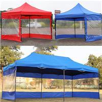 雨伞厂家定做带围布折叠广.