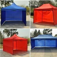 【雨伞厂家】广告帐篷厂家批发定做折叠广告帐篷  太阳伞厂家