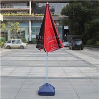 浙江11选5走势图厂家批发定做广告遮阳.