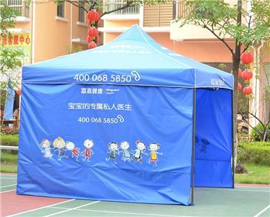 帐篷厂家定做批发折叠户外广告帐篷