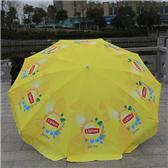 东莞雨伞厂家定做42寸10骨户外广告太阳伞   深圳雨伞厂  珠海雨伞厂