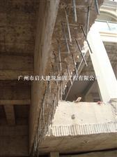 广州混凝土结构梁加大截面加固 广州结构柱加大截面加固 广州混凝土剪力墙加大截面处理